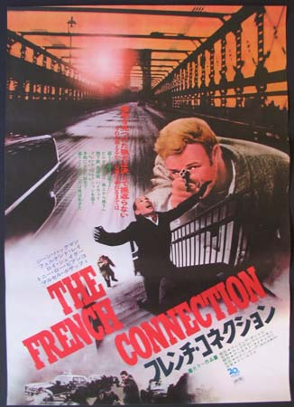 FRENCH CONNECTION, THE (The French Connection) @ FilmPosters.com