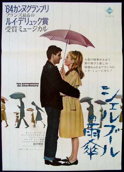 UMBRELLAS OF CHERBOURG, THE (Parapluies de Cherbourg, Les) @ FilmPosters.com