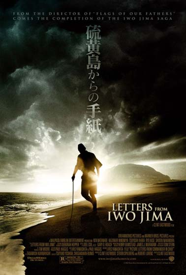 LETTERS FROM IWO JIMA @ FilmPosters.com