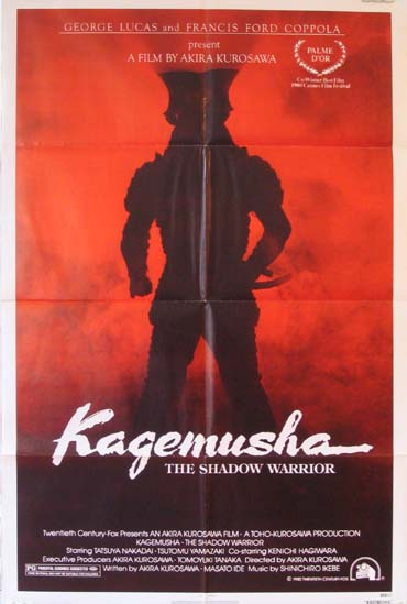 KAGEMUSHA THE SHADOW WARRIOR @ FilmPosters.com