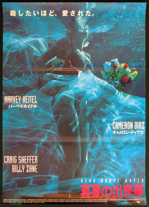 HEAD ABOVE WATER @ FilmPosters.com