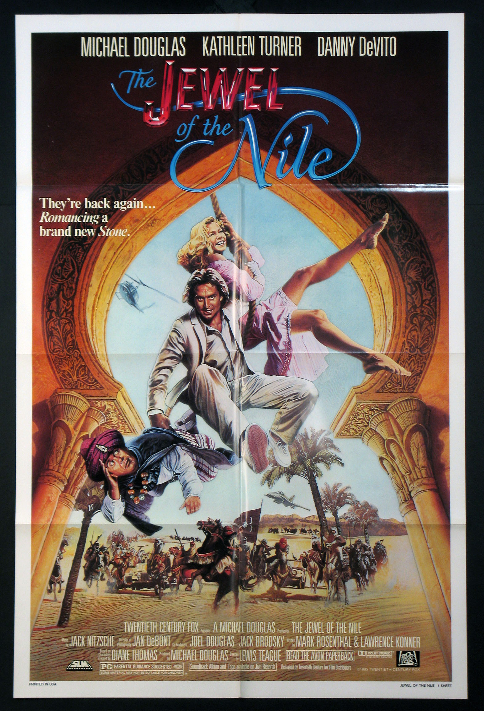 JEWEL OF THE NILE, THE @ FilmPosters.com