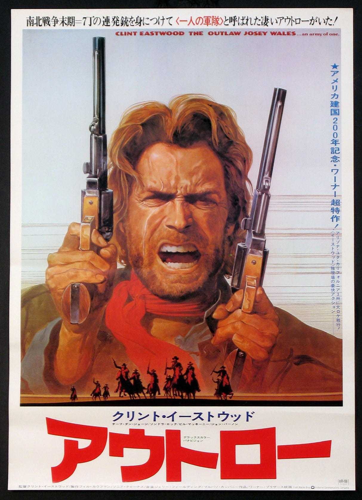 OUTLAW - JOSEY WALES, THE @ FilmPosters.com