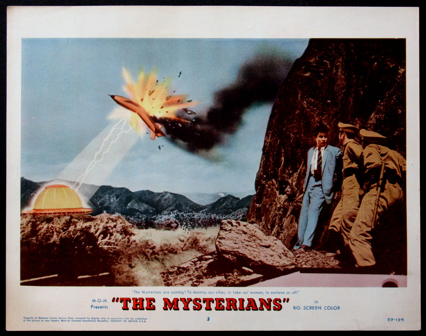 MYSTERIANS, THE @ FilmPosters.com