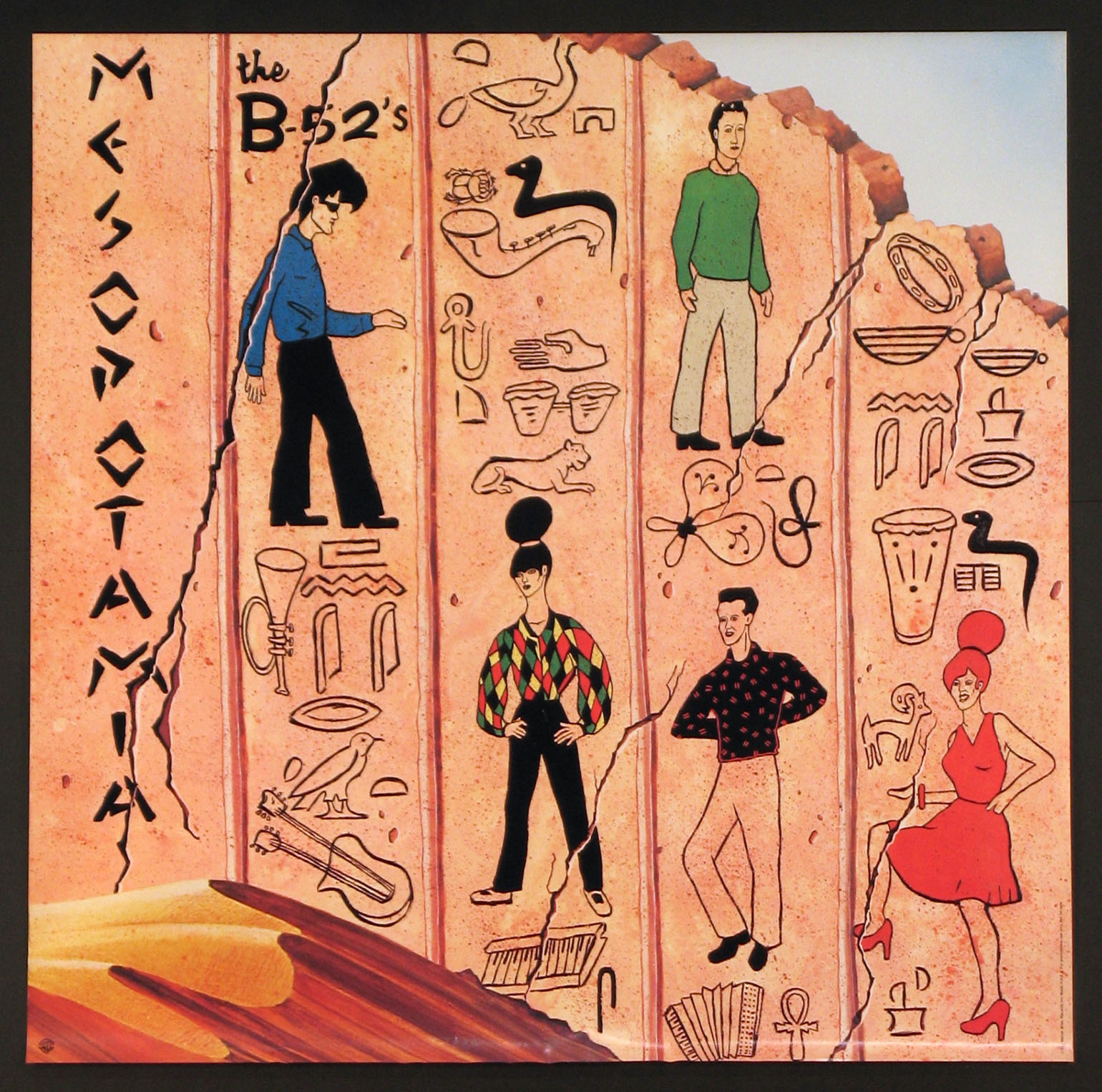 B-52's MESOPOTAMIA PROMOTIONAL POSTER @ FilmPosters.com