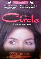 CIRCLE, THE (The Circle) @ FilmPosters.com