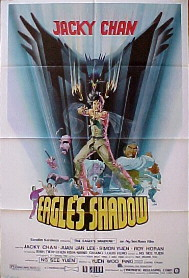 EAGLE'S SHADOW (Eagles Shadow) @ FilmPosters.com
