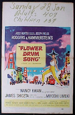 FLOWER DRUM SONG @ FilmPosters.com