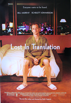 LOST IN TRANSLATION @ FilmPosters.com