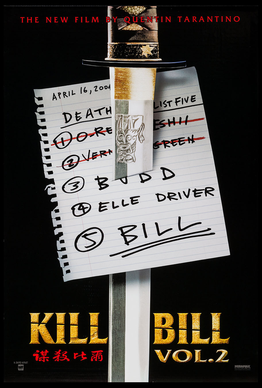 KILL BILL (Vol. 2) @ FilmPosters.com