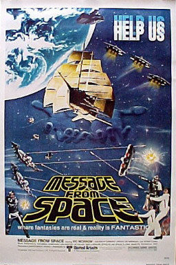 MESSAGE FROM SPACE @ FilmPosters.com