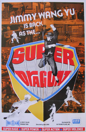 SUPER DRAGON @ FilmPosters.com