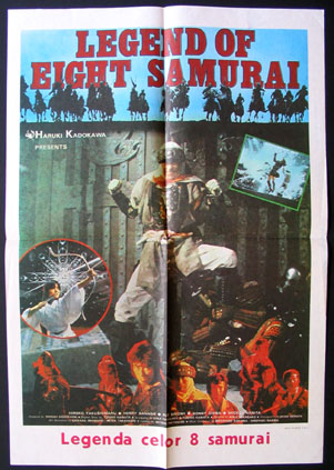LEGEND OF THE EIGHT SAMURAI @ FilmPosters.com