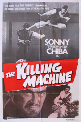 KILLING MACHINE, THE (The Killing Machine) @ FilmPosters.com