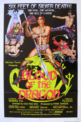 BLOOD OF THE DRAGON @ FilmPosters.com